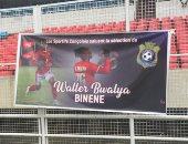 جماهير الكونغو تدعم بواليا بصورة فى مدرجات ملعب مباراة فيتا كلوب