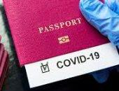 """كوستاريكا تدرس إصدار """"جواز سفر كورونا"""" لإنعاش الرحلات الجوية والسياحة"""