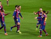 """أتلتيك بيلباو ضد برشلونة.. بعثة البارسا تطير لمدينة إشبيلية """" فيديو """""""