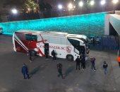 فريقا الزمالك والترجى يصلان استاد القاهرة استعدادا لقمة دوري أبطال أفريقيا