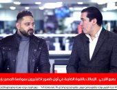 وليد صلاح عبداللطيف: لا بديل للزمالك سوى الفوز.. والماتش تقيل على أسامة فيصل (فيديو)