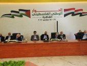 الفصائل الفلسطينية بالقاهرة: تجريم من يتلقى تمويلا خارجيا بالانتخابات
