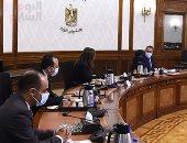 الحكومة تستعرض التصور النهائى للمشروع القومى لتنمية الأسرة المصرية