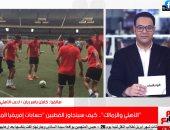 """ياسر ريان: لاعبو الأهلى وضعوا أنفسهم فى """"موقف صعب"""".. وقادرون على الصعود"""