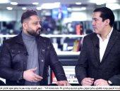 وليد صلاح عبد اللطيف لـ تليفزيون اليوم السابع: الزمالك يحتاج تدعيم 6 مراكز