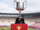 كادينا سير: نهائي كأس ملك إسبانيا 2020 بحضور جماهيري