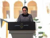 السيدة انتصار السيسى فى احتفالية المرأة المصرية: سعيدة بوجودى وسط نخبة من النماذج الملهمة.. فيديو