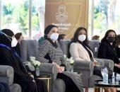 فيديو السيدة انتصار السيسى تشهد الاحتفال بيوم المرأة المصرية وتكرم عددا من السيدات
