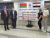 أعضاء الوفد البيلاروسى يشيد بالإجراءات الاحترازية فى المنشآت السياحية المصرية