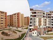 """62.3 مليار جنيه استثمارات وزارة الإسكان خلال عام.. توفير 390 ألف وحدة سكنية.. وإتاحة 65 ألف قطعة أرض بالمدن الجديدة.. و1.36 مليون مستفيد من تطوير العشوائيات.. وإنشاء """"رفح الجديدة"""" بتعداد سكانى يبلغ 50 ألف نسمة"""