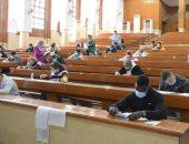 جامعة القاهرة: لم نرصد شكاوى بالمنصة التعليمية فى امتحانات الفصل الأول
