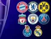 موعد قرعة ومباريات الدور ربع النهائي فى دوري أبطال أوروبا