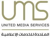 الشركة المتحدة: مباراة مصر وأنجولا أول تجربة تعرضها OnTime Sports للعالم كله