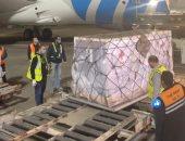 مطار القاهرة يستقبل 300 ألف جرعة من لقاح كورونا الصينى.. صور