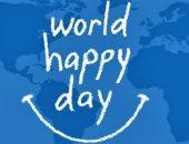 سألنا الناس فى يوم السعادة العالمى.. تحب تقول لمين أنت سر سعادتى؟