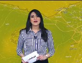 اوعى تخفف هدومك.. اعرف حالة الطقس خلال الأسبوع من تليفزيون اليوم السابع