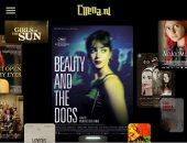 مهرجان روتردام للفيلم العربي يعرض أفلاما عربية أونلاين بسبب كورونا