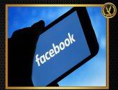 القبض على المتهم بنشر أخبار كاذبة عبر فيس بوك زاعما ضبط رجل شرطة بقنا