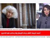 """أحمد كريمة: نوال السعداوى حفيدة أحد كبار علماء الأزهر والشماتة بموتها جهل """"فيديو"""""""