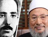 """""""تفاصيل مثيرة"""".. يوسف القرضاوى يعترف باغتيال الإخوان للخازندار"""