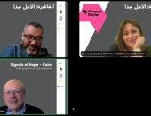 """ناشرون مشاركون بـ""""القاهرة: يبدأ الامل"""" كورونا أضرت بالنشر ونفكر بحلول بديلة"""