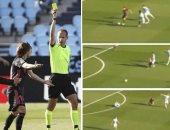 رفض استئناف ريال مدريد لإلغاء البطاقة الصفراء لمودريتش أمام سيلتا فيجو