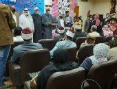 انطلاق قافلة توعوية للأزهر الشريف بجنوب سيناء لمكافحة الفكر المتطرفة