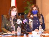 """إطلاق موقع مبادرة """"نورت بلدك"""" لتدريب وتمويل المشروعات للمصريين العائدين من الخارج"""