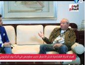 ساويرس لتليفزيون اليوم السابع: النجاح مش بالفلوس..وفى دراستى كنت بغسل عربيات