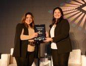 """تكريم مشروع """"رواد 2030 """" خلال مشاركته بقمة مصر لتجارة التجزئة"""