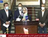 وزيرة الصحة: أخلينا جميع المصابين بموقع حادث قطارى سوهاج وتم ضخ 105 سيارات إسعاف