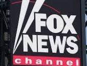 """شركة أمريكية تقاضى """"فوكس نيوز"""" وتطالب بـ1.6 مليار تعويضا بسبب انتخابات الرئاسة"""