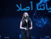 أنغام تتألق في حفل كامل العدد وتطرب جمهورها بأغنياتها.. صور