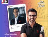 """الليلة.. صوت مصر محمد ثروت ضيف live مع As3ad عبر انستجرام """"اليوم السابع"""""""