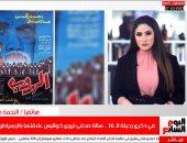 هالة صدقى: محمد رمضان الأقرب لتجسيد دور أحمد زكى.. ومعجبة بدماغه (فيديو)