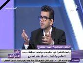 أحمد الطاهرى: أطالب بإقالة وزير الإعلام لهدف وطنى