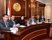 وزيرة الصناعة: تشكيل لجنة لدراسة تحديات القطاع الصناعى لإيجاد حلول عاجلة