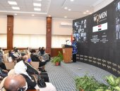 التخطيط والقومى للحوكمة يختتمان نسخة برنامج القيادات النسائية الأفريقية الثانية