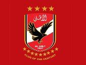 """الأهلى يدعو رؤساء النادي السابقين لحضور احتفالية """"النجمة العاشرة"""""""