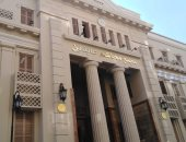 السجن المشدد 10 سنوات لعاطل بتهمة حيازة هيروين بمنطقة قصر النيل
