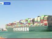 صور من نجاح جهود تحرك السفينة الجانحة فى قناة السويس