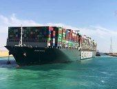 """وفد منظمة التجارة البحرية الهندية يتفقد طاقم السفينة الجانحة """"إيفرجيفن"""""""