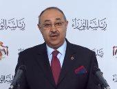 الأردن: نجحنا فى الوصول لمرحلة آمنة من خلال تحقيق نسب التطعيم المستهدفة