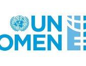 الأمم المتحدة تشيد بدور الرئيس السيسي فى ضمان تمكين المرأة المصرية
