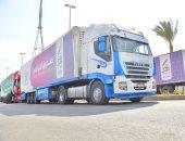 صندوق تحيا مصر والتضامن يطلقان حملة أبواب الخير لتوزيع اللحوم على 250 ألف أسرة
