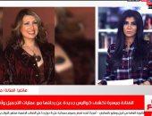"""الفنانة ميسرة لـ""""تليفزيون اليوم السابع"""": عمليات التجميل سببت لى مشكلة كبيرة"""
