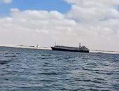أخبار مصر.. نجاح تعويم السفينة الجانحة بقناة السويس