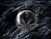كرة روبوتية لاستكشاف أنابيب الحمم البركانية على القمر