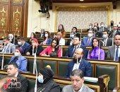 مجلس النواب يقف دقيقة حداد على رحيل النائبة فرحة الشناوى..صور