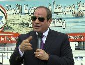 """الرئيس السيسى: """"زراعة الفدان الواحد تتكلف 200 ألف جنيه.. وبلدنا كبيرة وقادرة"""""""